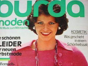 Burda moden 8/1975 Бурда Моден. Ярмарка Мастеров - ручная работа, handmade.