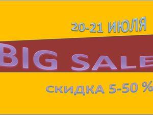 BIG SALE - последний день!!! Все на распродажу!!!   Ярмарка Мастеров - ручная работа, handmade
