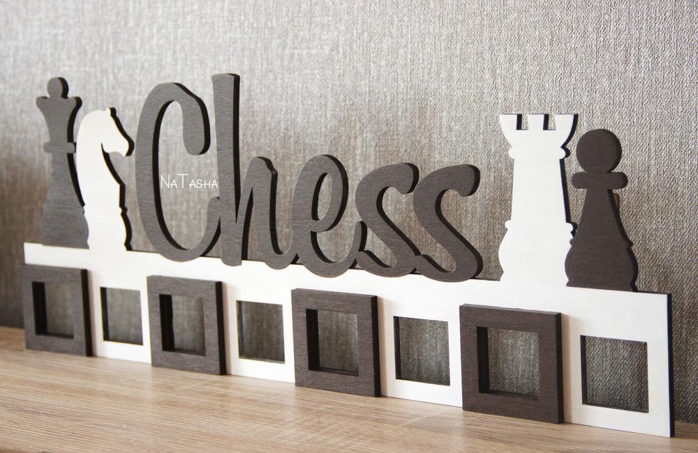 медальница, шахматы, медалт, дерево, успех, чеспион, chess, шахматная доска