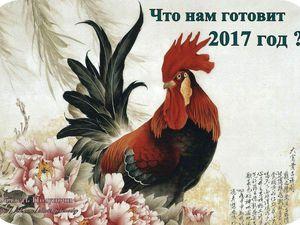 Украшения к Новому году. | Ярмарка Мастеров - ручная работа, handmade