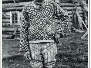 Северное узорное вязание. Ярмарка Мастеров - ручная работа, handmade.