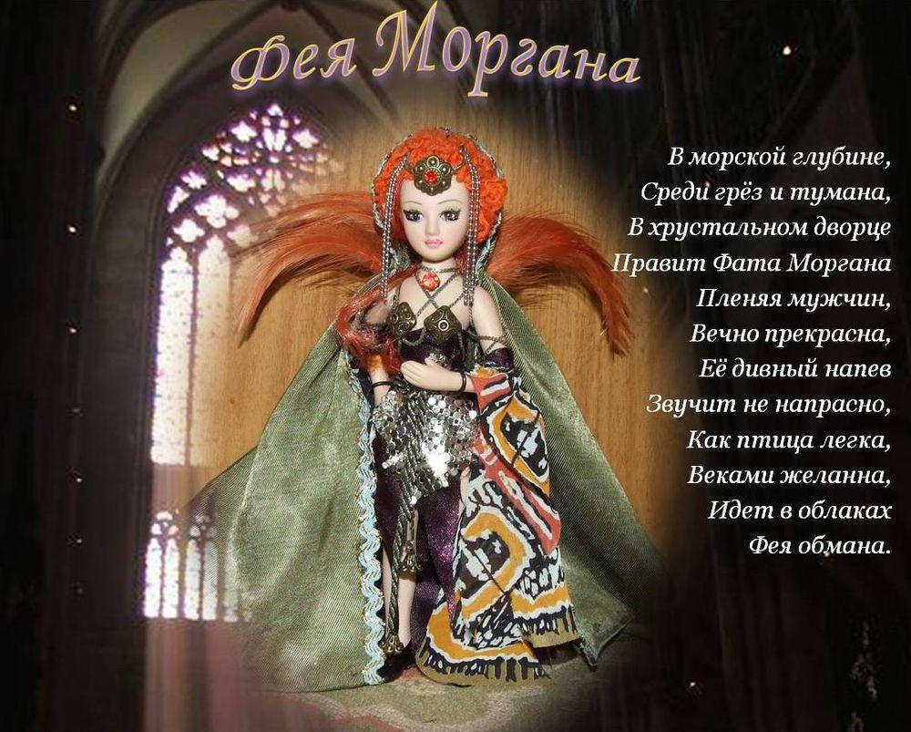 костюм колдуньи