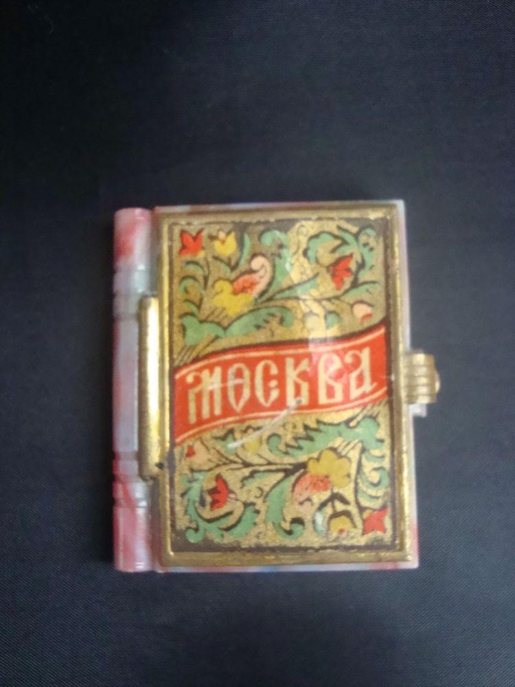книга, раритет, фотографии москвы, миниатюрная книга