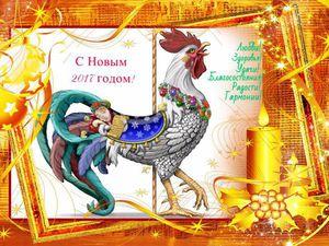 Скидки для Вас к наступающему Новому году!!!   Ярмарка Мастеров - ручная работа, handmade