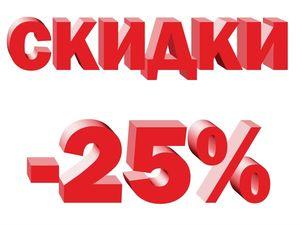 Появились готовые работы со скидкой 25%!!!. Ярмарка Мастеров - ручная работа, handmade.