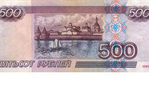 Минус 500 Рублей.... Ярмарка Мастеров - ручная работа, handmade.