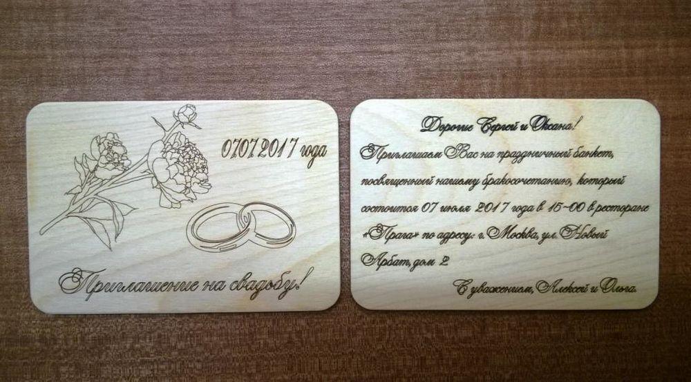 свадьба, свадебные аксессуары