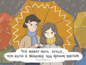 10 поводов полюбить осень: классные иллюстрации от Ярмарки Мастеров. Ярмарка Мастеров - ручная работа, handmade.