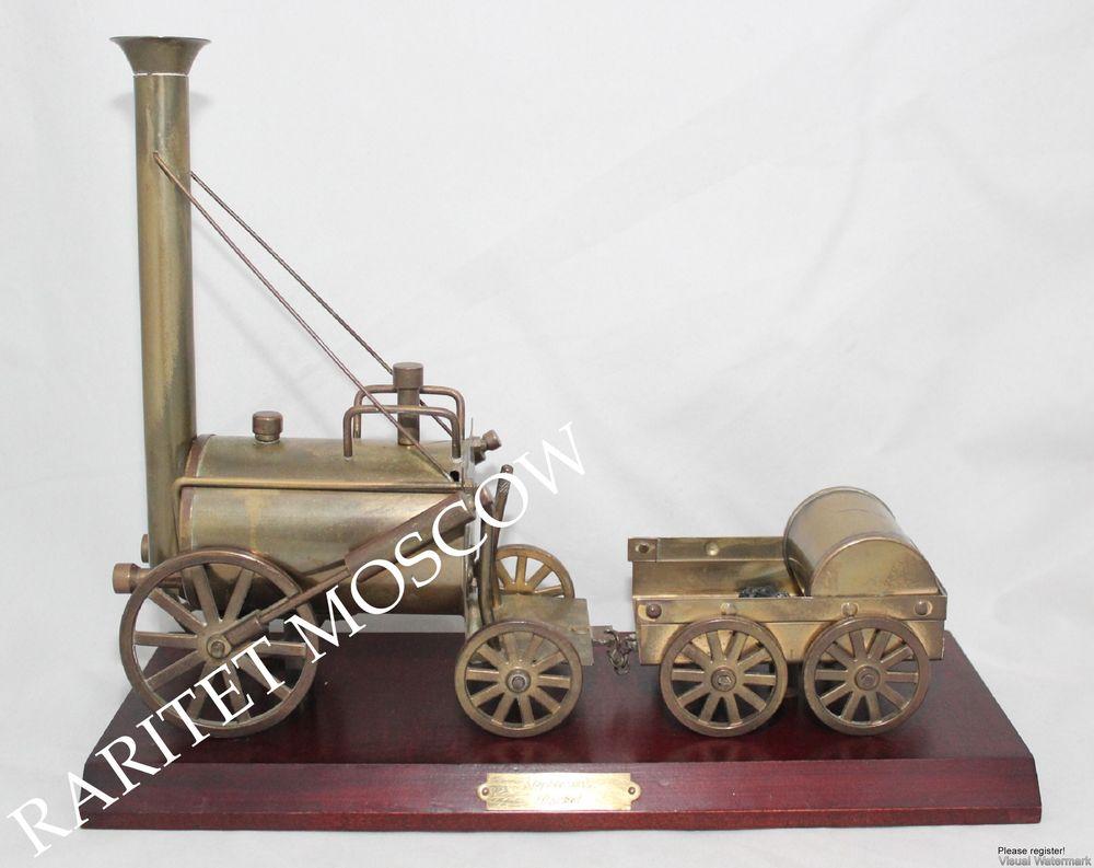 латунь, старинный паровоз