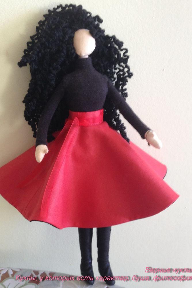 кукла ручной работы, интерьерная кукла, коллекционная кукла, философия, подарок девушке, подарок женщине, подарок, кукла в подарок, выбор, радость, купить подарок, кармен