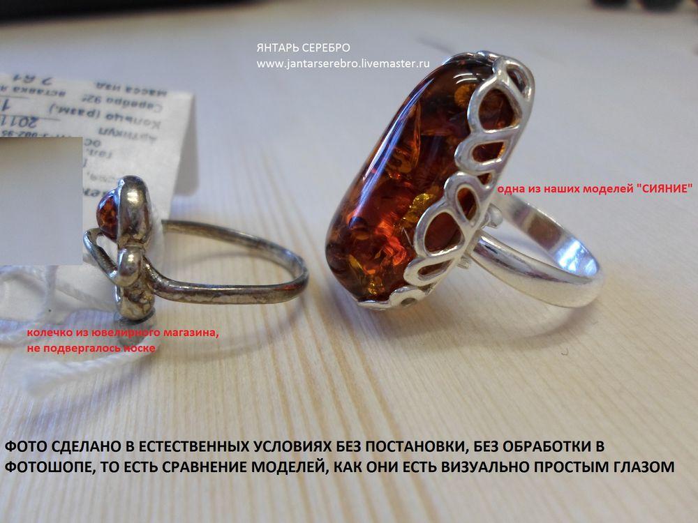 янтарь в серебре, серебро 925 пробы