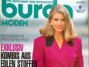 Burda Moden № 8/1992, Немецкое Издание. Фото моделей. Ярмарка Мастеров - ручная работа, handmade.