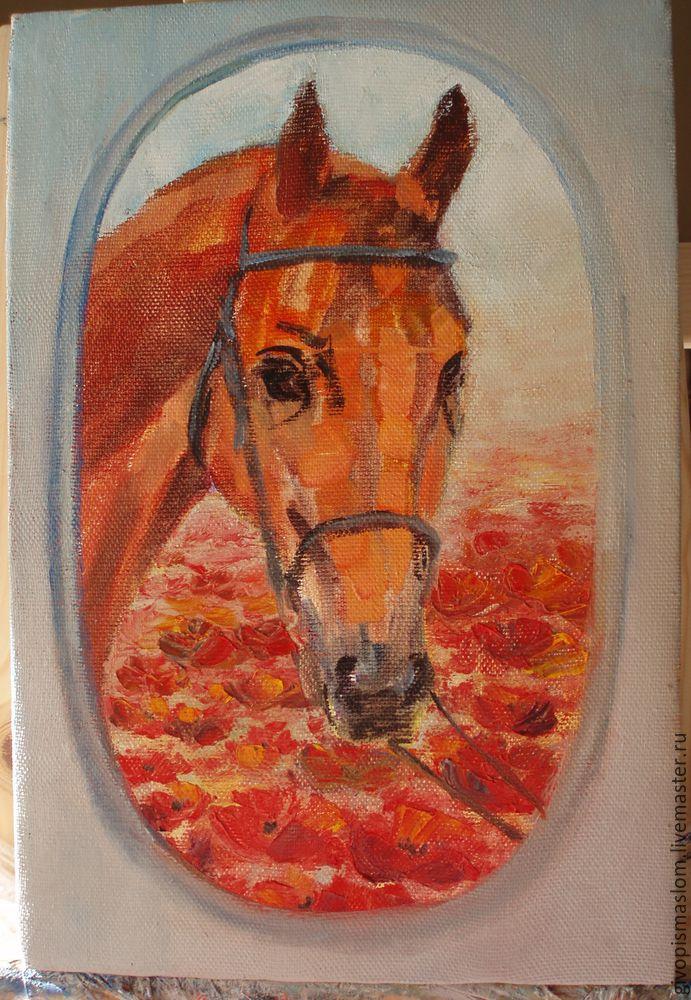 пишем лошадь маслом
