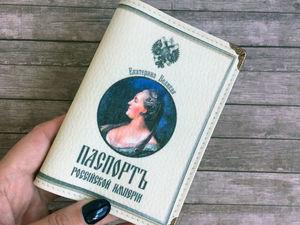 Обложка на заказ для Александра. Ярмарка Мастеров - ручная работа, handmade.