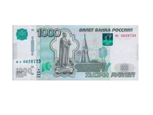 Конкурс 1000 рублей для подписчика.. Ярмарка Мастеров - ручная работа, handmade.