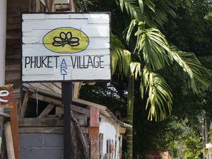 Деревня современного искусства на острове Пхукет. Ярмарка Мастеров - ручная работа, handmade.