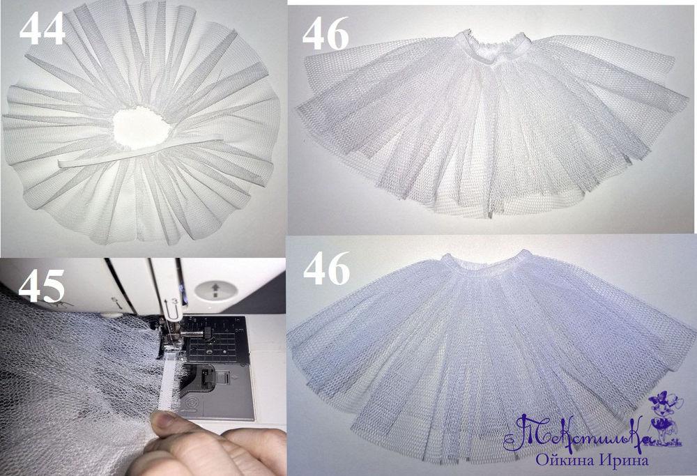 Сшить пышную юбку из фатина для куклы