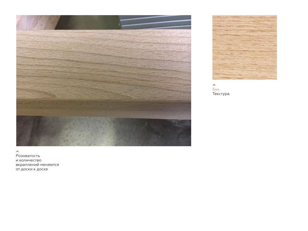 мебель из дерева, мебель ручной работы