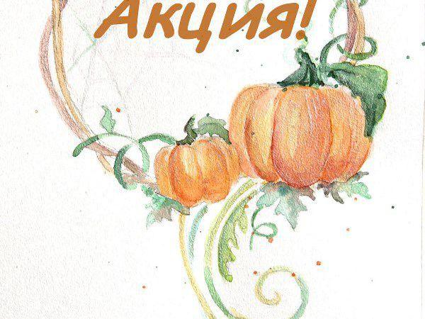 Бесплатная доставка! До 31.10.16! | Ярмарка Мастеров - ручная работа, handmade