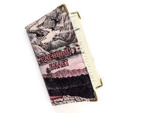 Обложка на заказ для Владимира. Ярмарка Мастеров - ручная работа, handmade.