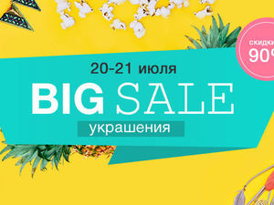 Участвую в распродаже «BIG SALE: украшения» | Ярмарка Мастеров - ручная работа, handmade