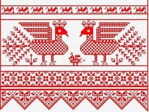 Славянские символы. Ярмарка Мастеров - ручная работа, handmade.