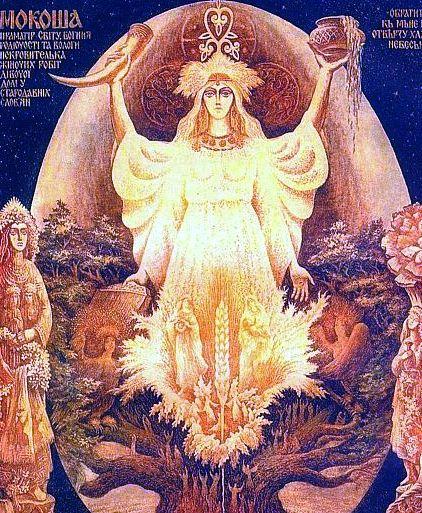 Макошь – Славянская Богиня Вселенской Судьбы | Журнал Ярмарки Мастеров