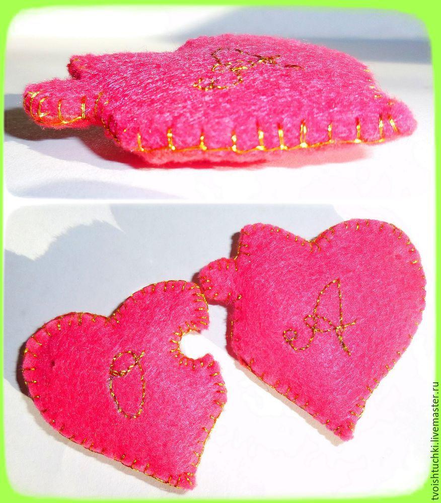 валентинка, брелоки для влюблённых, пазл из сердца, украшение для двоих