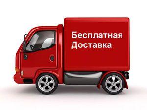 Бесплатная доставка по России!! | Ярмарка Мастеров - ручная работа, handmade