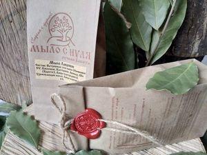 Новая упаковка мыла с декабря 2018 г. Ярмарка Мастеров - ручная работа, handmade.
