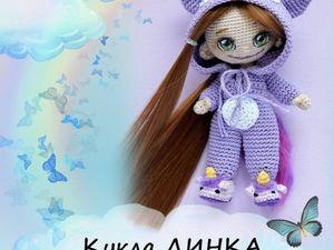 Мастер класс по кукле амигуруми Динка (в пижамке кигуруми с единорогом). Ярмарка Мастеров - ручная работа, handmade.