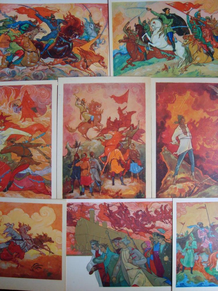 советский винтаж, купить советский значок, филокартия, песни о войне