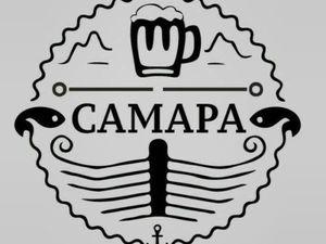 Культурные Коды Самарцев...))) | Ярмарка Мастеров - ручная работа, handmade
