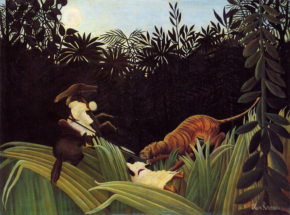примитивизм, джунгли
