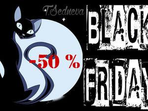 Черная Пятница -50% на 25 товаров в магазине, и бесплатные подарки!!!. Ярмарка Мастеров - ручная работа, handmade.