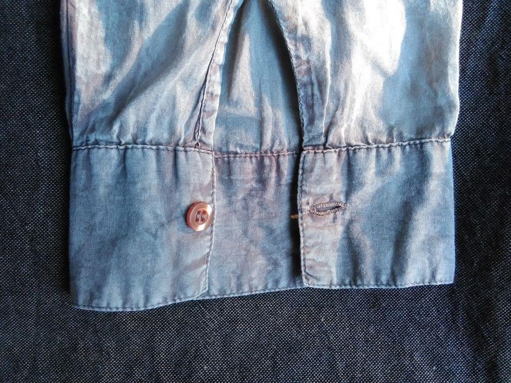 блуза вытертая