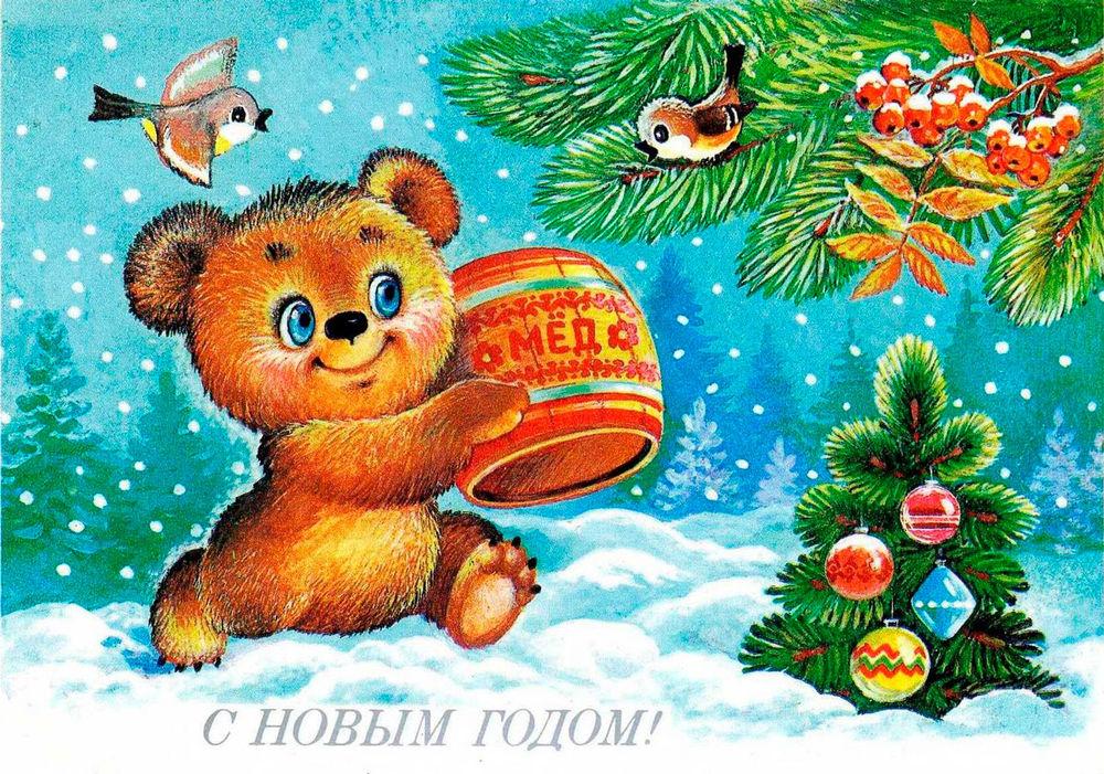 Картинки, старые новогодние открытки картинки