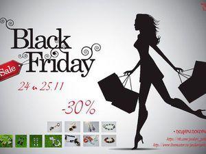 Чёрная Пятница!!! 24 И 25 Ноября Скидки -30%!!! | Ярмарка Мастеров - ручная работа, handmade