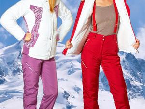 Сезонная распродажа зимних костюмов. Ярмарка Мастеров - ручная работа, handmade.