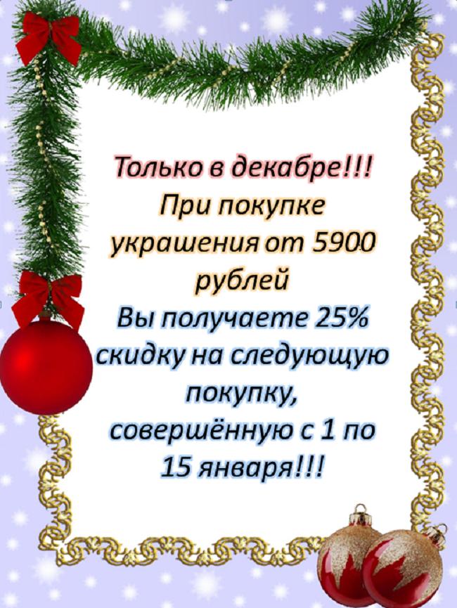 акции и распродажи, купить подарок