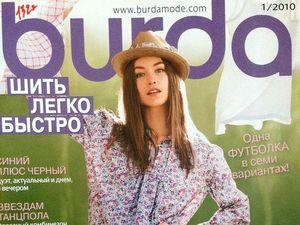 Тех.рисунки Burda
