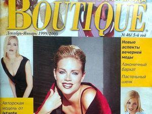 Boutique, Декабрь-январь 1999-2000 г. Содержание. Ярмарка Мастеров - ручная работа, handmade.