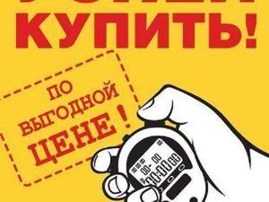Успей купить лоскут Павловопосадский со скидкой !!! Сегодня последний день!!!. Ярмарка Мастеров - ручная работа, handmade.