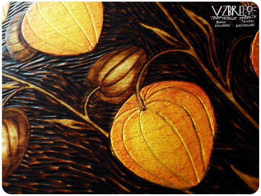 деревянный блокнот, ярко, блокноты от vzbrelo, блокноты из дерева, в наличии