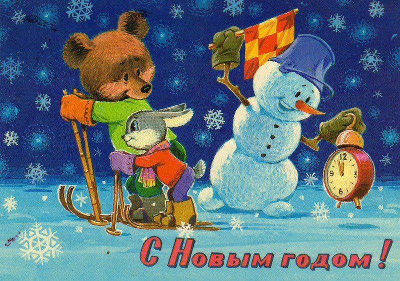 рождество, с новым годом