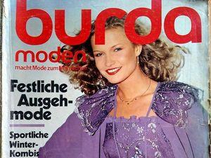 Burda Moden № 11/1980. Фото моделей. Ярмарка Мастеров - ручная работа, handmade.
