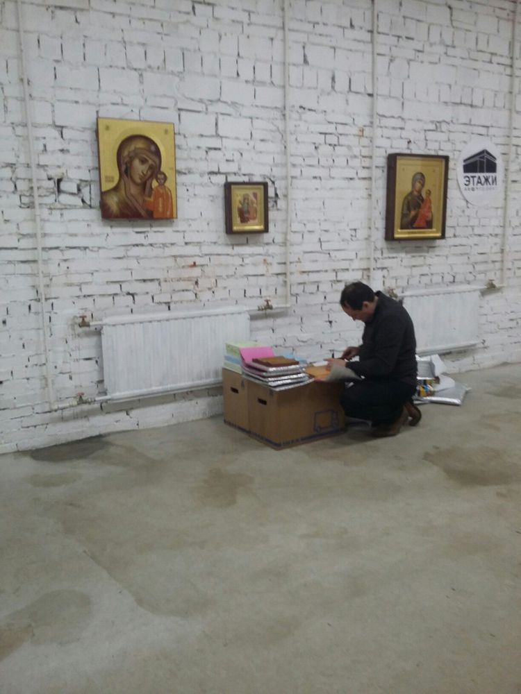 петербургская икона, выстаква иконописи