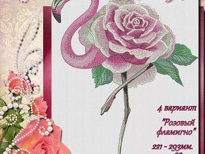 Розовый фламинго.. Ярмарка Мастеров - ручная работа, handmade.