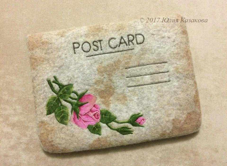 войлок, цветы, казакова юлия, открытка