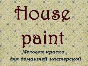Обновленная меловая краска:. Ярмарка Мастеров - ручная работа, handmade.